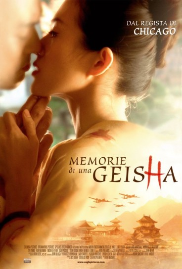 Memorie di una geisha