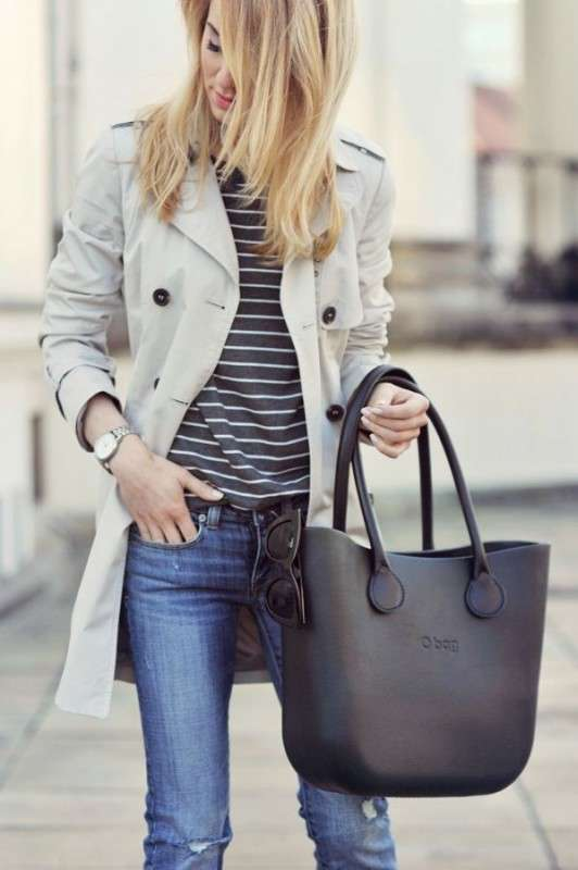 Look casual con trench